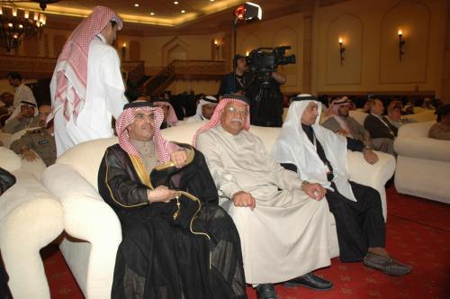 Trauma Symposium Al Khobar Zuhörer / Zum Vergrößern auf das Bild klicken