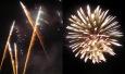 Feuerwerk am Donaufest in Ulm am 15.7.06